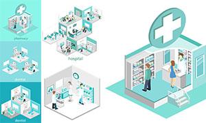 牙科與藥房等醫院主題等距模型素材
