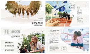 青春畢業季同學錄畫冊設計PSD素材
