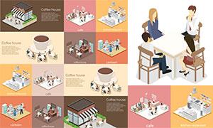 咖啡屋與咖啡館等等距模型矢量素材