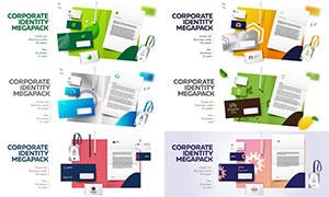 工作牌與信封名片等視覺設計矢量圖