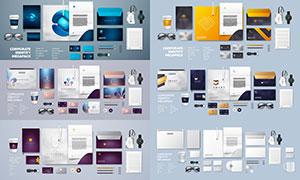 手提袋與文件夾等企業視覺矢量素材