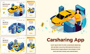 出租車與共享汽車等距模型矢量素材