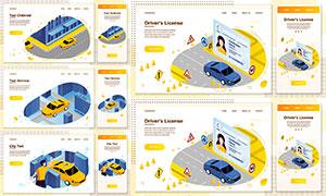 城市出租车交通主题等距模型矢量图