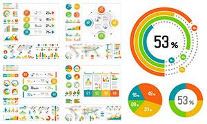 五彩繽紛數據可視化圖表主題矢量圖