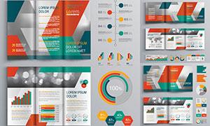 统计图表元素折页排版设计矢量素材