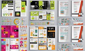 信息图表元素折页单页设计矢量素材