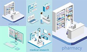 医院药房与医院研究等创意矢量素材