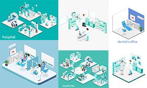 医生与医疗设施等等距模型矢量素材