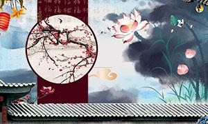 中国风水墨荷花和梅花广告背景PSD素材
