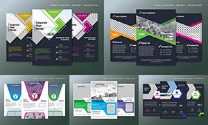 同款三种配色宣传单版式模板矢量图
