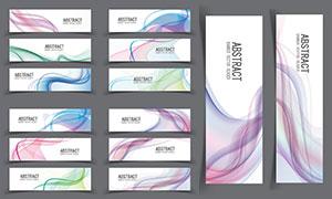 多彩波形曲线BANNER设计模板