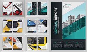 多种场景宣传单页版式设计矢量素材