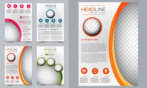 几何图形宣传单页设计模板矢量素材