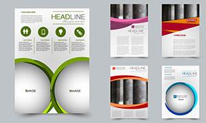 多用途宣传单版式设计模板矢量素材