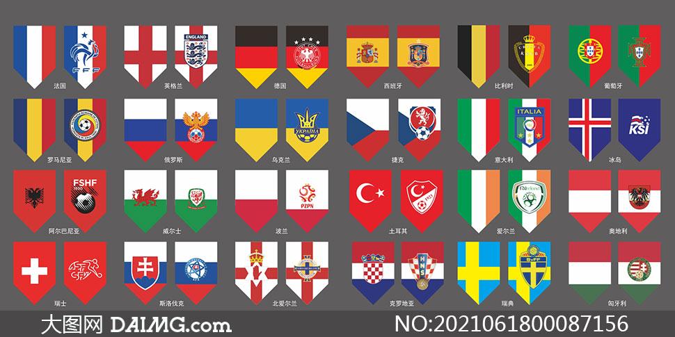 欧洲杯足球队吊旗设计矢量素材