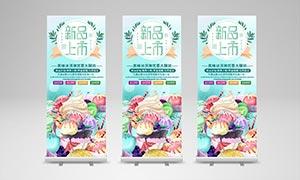 冰淇淋優惠大酬賓促銷展架設計PSD素材