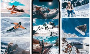冬季外景滑雪照片蓝色通透效果LR预设