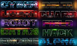 10款机器人主题风格文字设计PS样式