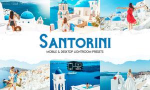 圣托里尼旅游照片美化处理LR预设