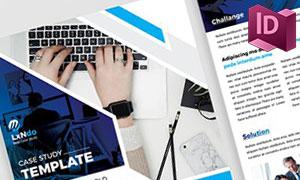 教育培训机构宣传单模板设计源文件