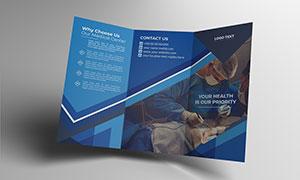 蓝绿双配色宣传三折页模板矢量素材