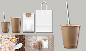 咖啡包装袋与手提袋等主题矢量素材