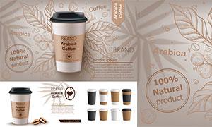 素描植物与咖啡杯主题设计矢量素材