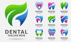 牙齿保健主题标志创意设计矢量素材