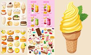 蛋糕冰淇淋与饮料物品主题矢量素材