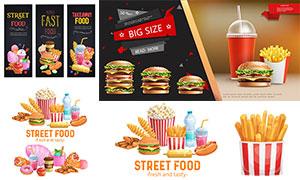 汉堡包与薯条饮料等广告设计矢量图
