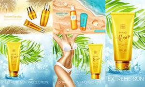 绿叶沙滩元素防晒产品广告矢量素材