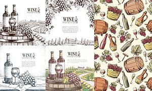复古怀旧效果葡萄酒周边创意矢量图