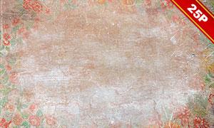 花朵花紋裝飾復古紙張紋理疊加素材