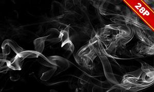 繚繞煙霧后期合成疊加高清圖片集V17