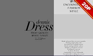 婚纱写真类型相册模板混合作用集锦V04