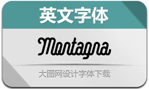 Montagna(英文字体)