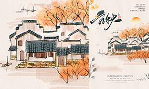中國風立秋時節宣傳海報設計PSD素材