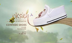 淘宝高跟松糕鞋海报设计PSD素材
