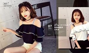 天猫时尚女装促销海报设计PSD模板