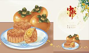 中國傳統中秋佳節海報設計PSD素材