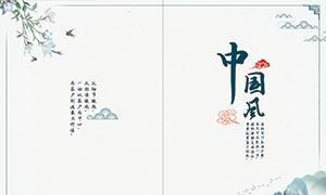中國風古典畫冊封面設計模板PSD素材