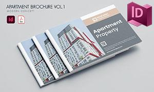 公寓项目宣传画册版式设计矢量模板