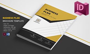 商业营销计划书画册版式模板源文件
