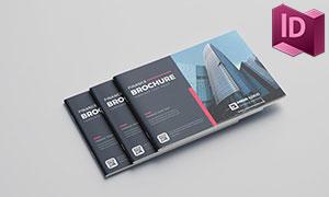 金融行业公司宣传画册排版设计模板
