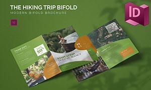 旅游线路产品推介折页画册版式模板