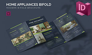 家居用品公司深色折页版式模板素材