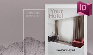 酒店宾馆设施配备展示画册版式模板