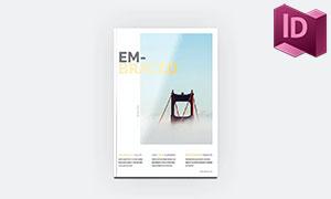 A4尺寸30页杂志画册版式设计模板