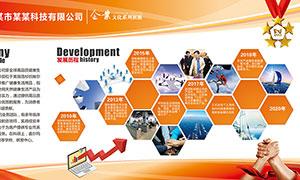 企业发展历程文化墙展板设计PSD素材