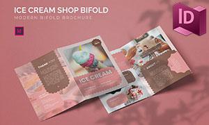 冰淇淋店开业宣传折页版式设计模板
